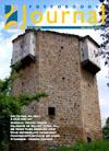 Novi broj Preporodovog Journala – izdanje 138