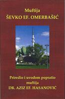 Promocija knjige muftije dr. Aziza ef. Hasanovića