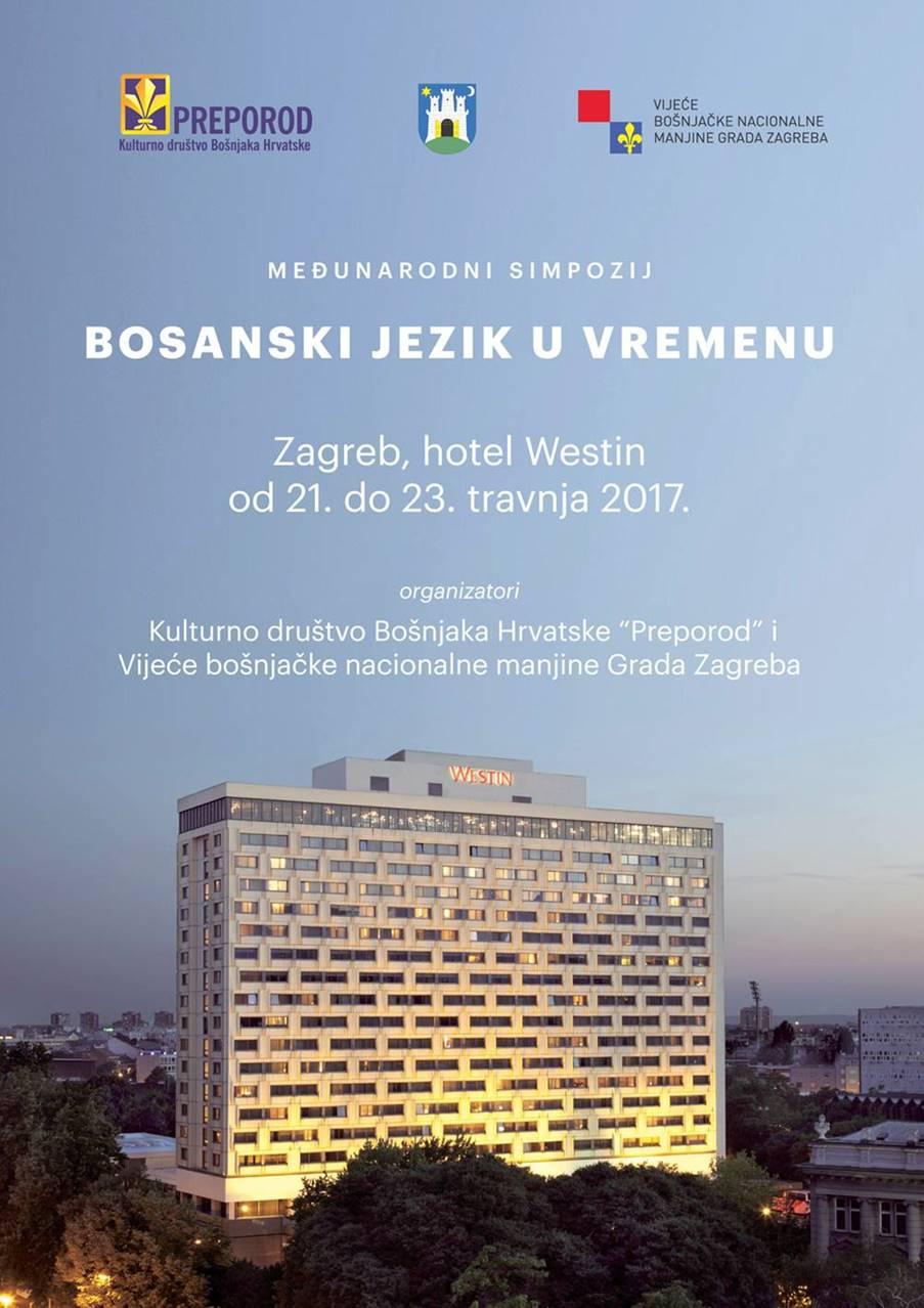 """Međunarodni simpozij """"Bosanski jezik u vremenu"""""""