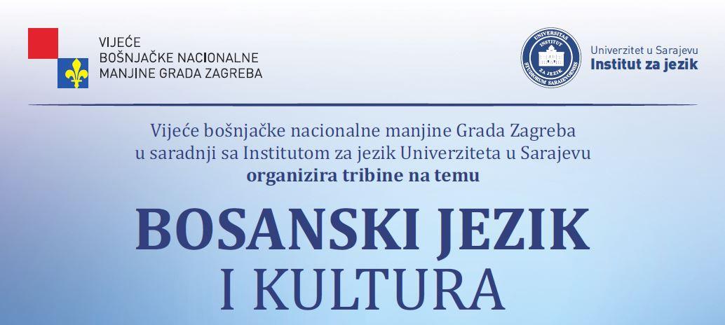 Novi ciklus tribina Bosanski jezik i kultura