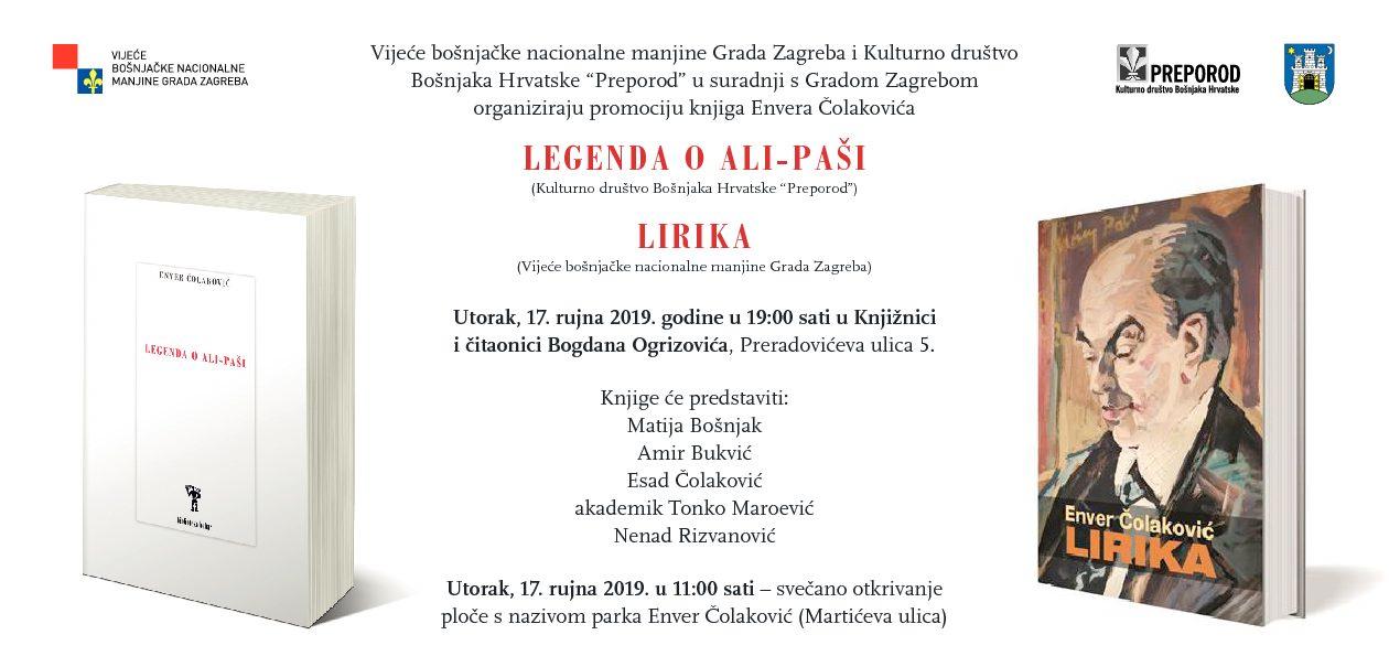 Promocija knjiga LIRIKA i LEGENDA O ALI-PAŠI  autora Envera Čolakovića