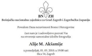 Pozivnica – Izložba Alija M. Akšamija