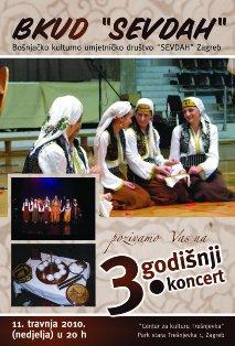 """3. Godišnji koncert BKUD""""SEVDAH"""" Zagreb"""