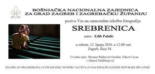 "Poziv na izložbu fotografija ""SREBRENICA"""