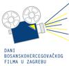 """ Dani bosanskohercegovačkog filma u Zagrebu 2011″, Kino Europa, 21. – 26. 11. 2011."