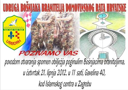 Otvaranje spomen obilježja poginulim Bošnjacima braniteljima – 21.6.2012. u 11 h