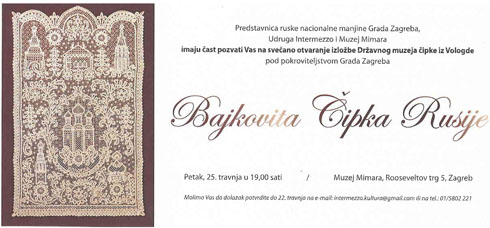 Izložba Državnog muzeja čipke iz Vologde