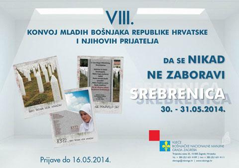VIII. Konvoj mladih Bošnjaka i njihovih prijatelja za Srebrenicu