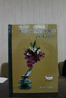 Književna tribina 15.10.2014.