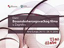 Katalog Dana bosanskohercegovačkog filma u Zagrebu