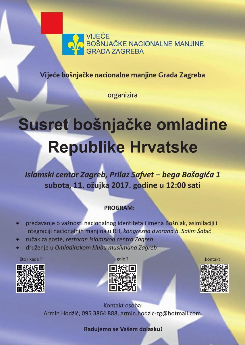 Susret bošnjačke omladine Republike Hrvatske