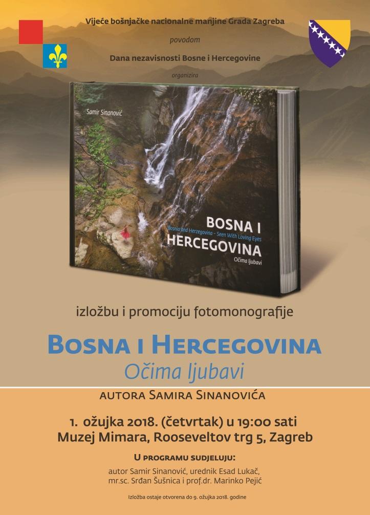 Izložba i promocija fotomonografije: Bosna i Hercegovina, Očima ljubavi