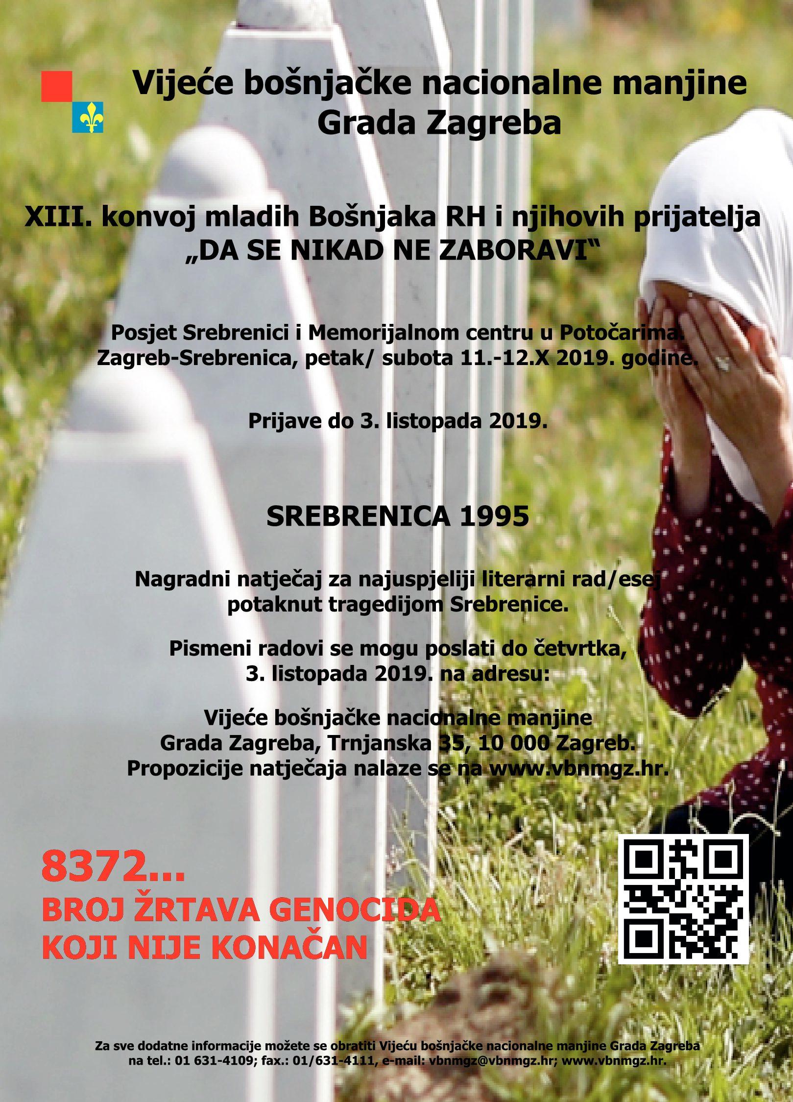 """XIII. konvoj mladih Bošnjaka RH i njihovih prijatelja """"DA SE NIKAD NE ZABORAVI"""""""