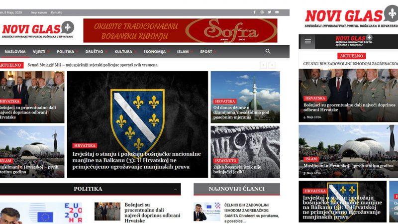 POZIV  za podnošenje prijava za poslove urednika/ce na portalu i biltenu Vijeća